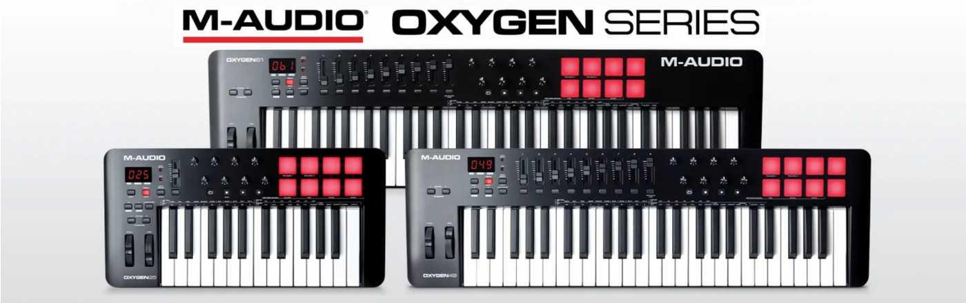 M-Audio Oxygen Series